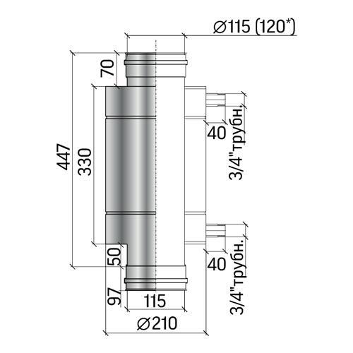 Титан 10л, на трубу D 115
